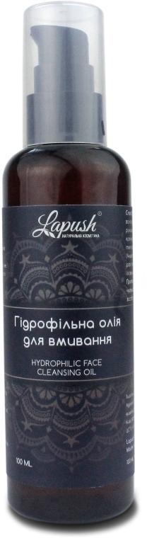 Гидрофильное масло для умывания - Lapush