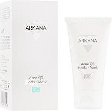 Духи, Парфюмерия, косметика Гелевая нормализующая маска для лица - Arkana QS Hacker Mask