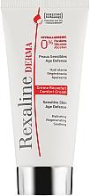 Духи, Парфюмерия, косметика Крем-комфорт для лица - Rexaline Derma Comfort Cream