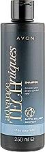 Духи, Парфюмерия, косметика Шампунь для укрепления волос - Avon Advance Techniques Loss Control Shampoo
