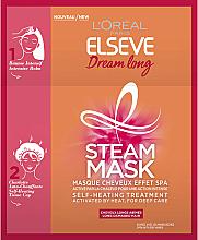 Духи, Парфюмерия, косметика Паровая маска для волос - L'Oreal Paris Elseve Dream Long Steam Mask