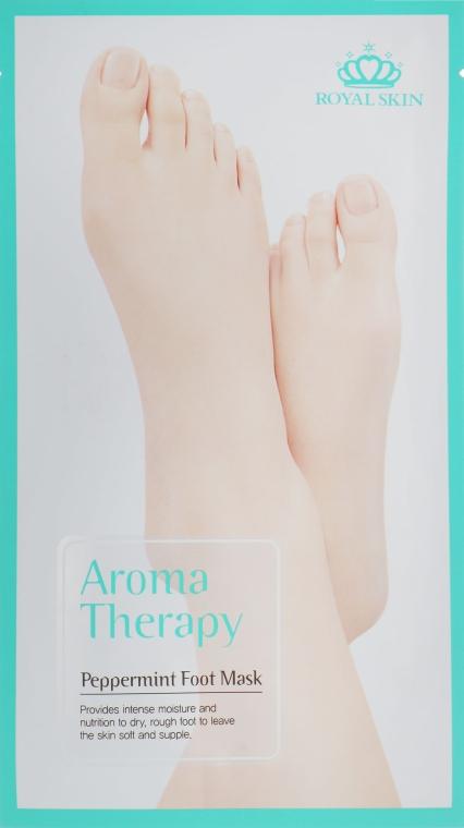 Увлажняющие носки для ног - Royal Skin Aromatherapy Lavender