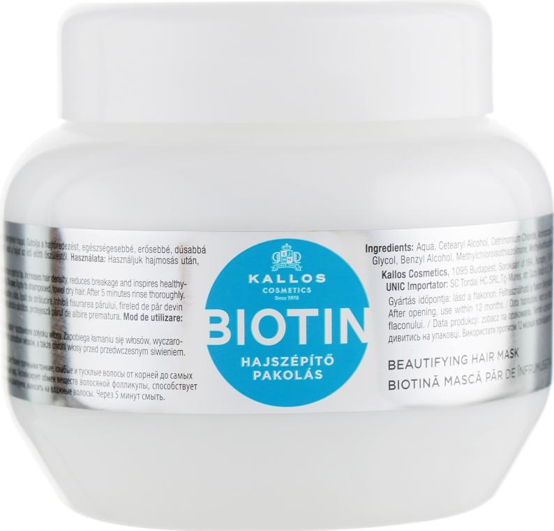 Маска для волос с биотином - Kallos Cosmetics Biotin Beautifying Mask