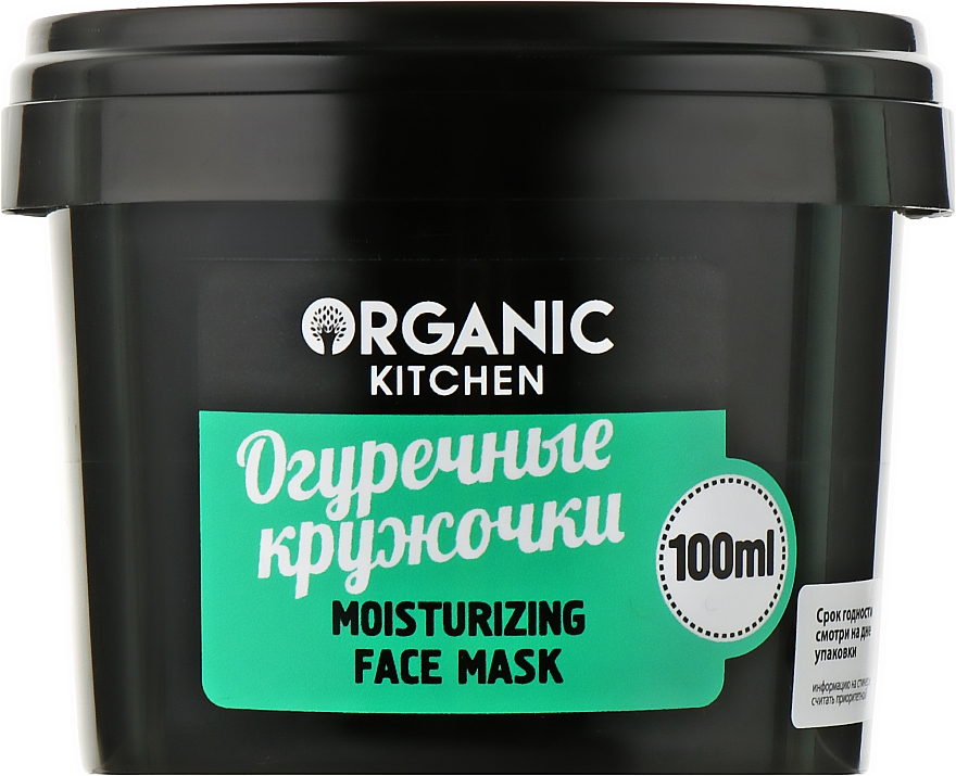 """Маска-увлажнение для лица """"Огуречные кружочки"""" - Organic Shop Organic Kitchen Moisturizing Face Mask"""