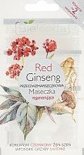 Духи, Парфюмерия, косметика Восстанавливающая маска против морщин - Bielenda Red Ginseng Regenerating