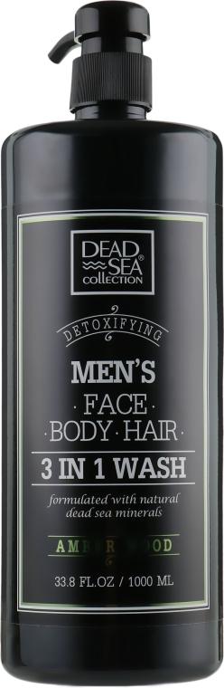 Гель для душа, волос и лица для мужчин - Dead Sea Collection Men's Amberwood Face, Hair & Body Wash 3 in 1