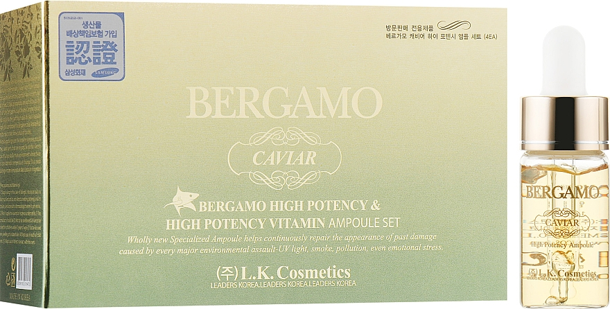 Набор сывороток - Bergamo Caviar High Potency Vitamin Ampoule