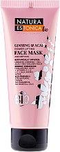 Духи, Парфюмерия, косметика Маска для лица подтягивающая Женьшень и Асаи - Natura Estonica Ginseng & Acai Face Mask