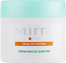 Духи, Парфюмерия, косметика Крем-масло для рук - Mirra Body