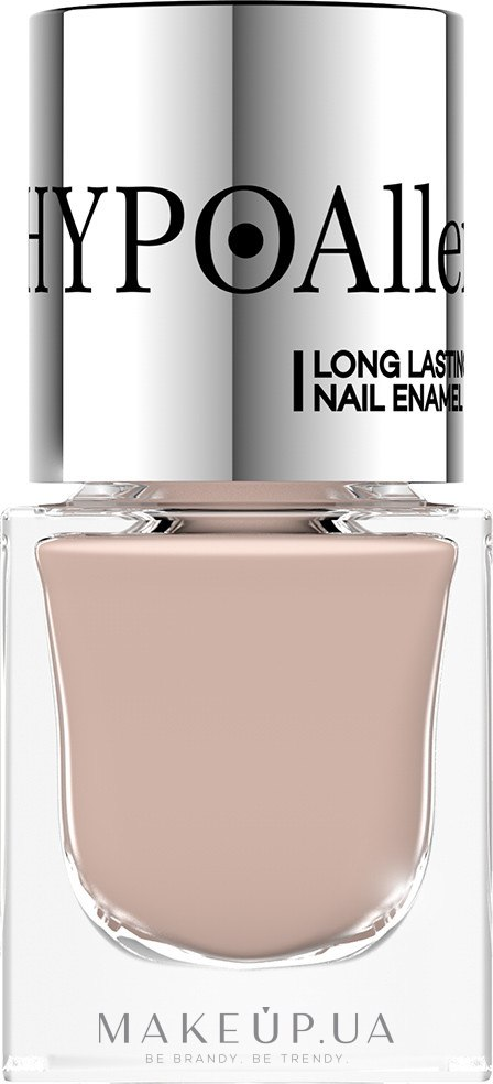 Лак для ногтей - Bell Hypoallergenic Nail Polish By Marcelina — фото 25