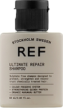 Духи, Парфюмерия, косметика Восстанавливающий шампунь для волос - REF Ultimate Repair Shampoo (мини)