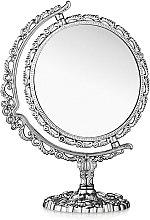 Духи, Парфюмерия, косметика Зеркало косметическое двухстороннее, 208-6, круг, серое - Элита