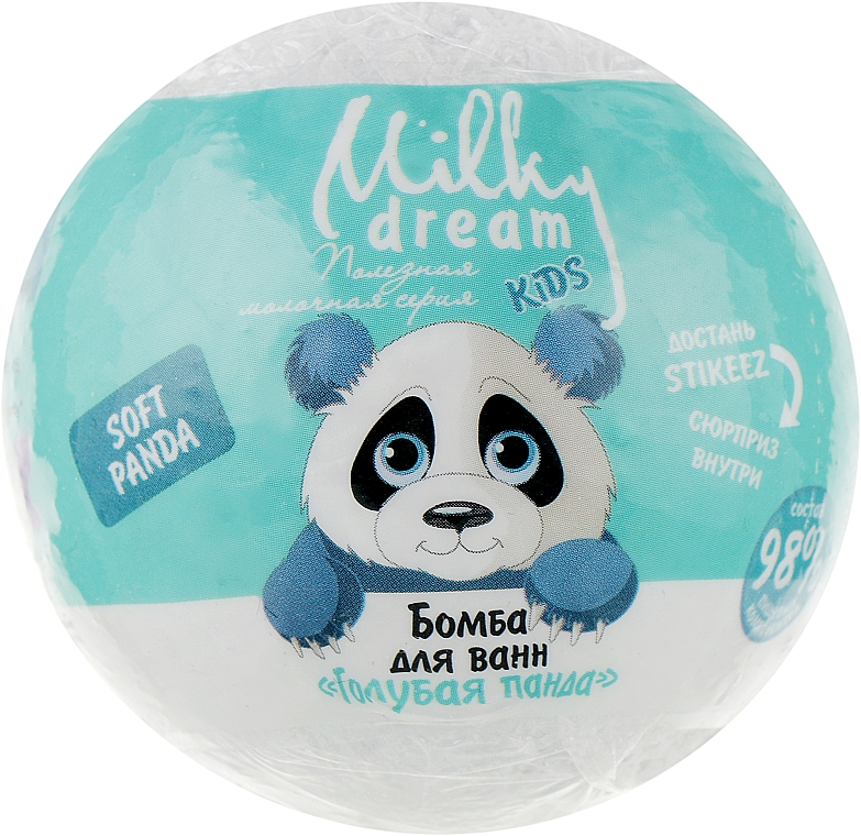 "Бомба для ванн ""Голубая панда"" - Milky Dream Kids"