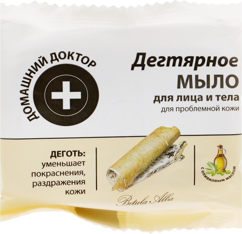 """Мыло для лица и тела """"Дегтярное"""" с оливковым маслом - Домашний Доктор"""