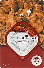Духи, Парфюмерия, косметика Энергизирующая ночная маска с экстрактом ягод женьшеня - PureHeal's Ginseng Berry 80 Overnight Mask Capsule