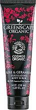 """Духи, Парфюмерия, косметика Скраб для тела """"Роза и герань"""" - Greenscape Organic Exfoliating Body Scrub Rose & Geranium"""