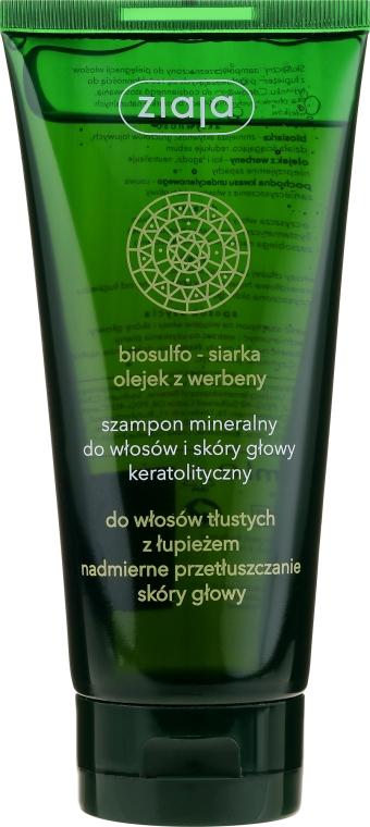 Кератолитический минеральный шампунь - Ziaja Shampoo