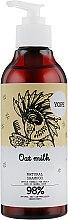 Духи, Парфюмерия, косметика Натуральный шампунь для нормальных волос с овсяным молоком - Yope Hair Shampoo