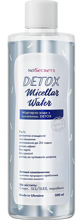 Мицеллярная вода с коллагеном 7 в 1 - FCIQ Косметика с интеллектом NoSecrets Detox Micellar Water