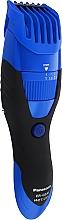 Духи, Парфюмерия, косметика Триммер для волос ER-GB40-A520 - Panasonic Trimmer