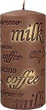 Духи, Парфюмерия, косметика Ароматическая свеча, 7х14 см., коричневая - Artman Coffee