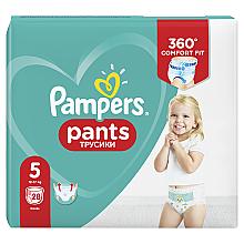 Духи, Парфюмерия, косметика Подгузники-трусики Pants Junior 5 (12-17 кг), 28 шт. - Pampers