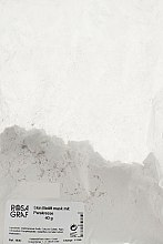 """Духи, Парфюмерия, косметика Маска-пластификат """"Биолифт"""" - Rosa Graf Biolift Mask"""