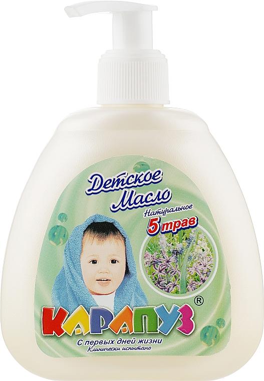 "Детское масло ""5 трав"" - Карапуз"