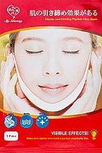 Духи, Парфюмерия, косметика Укрепляющая маска с пептидами для подбородка - My Scheming Elastic and Firming Peptide Chin Mask