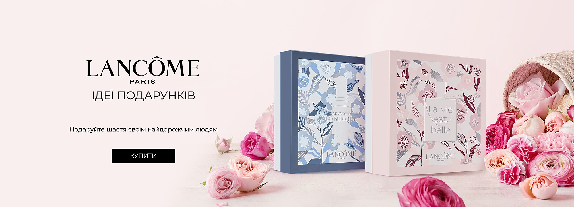 Lancome Mothers Day1016299