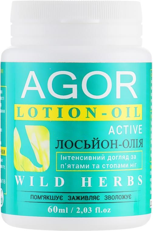 Лосьон-масло для стоп и пяток - Agor Lotion-Oil Wild Herbs