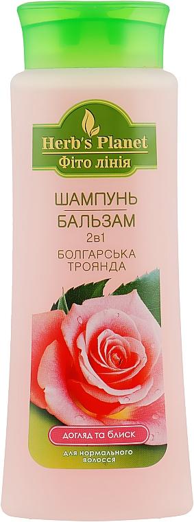 """Шампунь-бальзам 2в1 """"Болгарская роза"""" - Supermash"""
