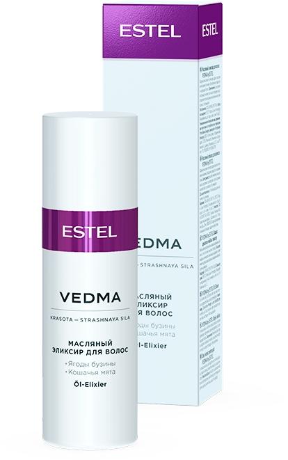 Масляный эликсир для волос - Estel Professional Vedma Hair Elixir