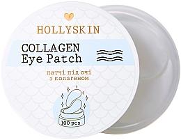 Парфумерія, косметика Патчі під очі з колагеном - Hollyskin Collagen Eye Patch