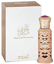 Парфумерія, косметика Al Haramain Musk - Олійні парфуми