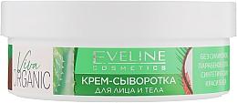 Духи, Парфюмерия, косметика Крем-сыворотка для лица и тела для сухой и очень сухой кожи - Eveline Cosmetics Viva Organic Body And Face Cream