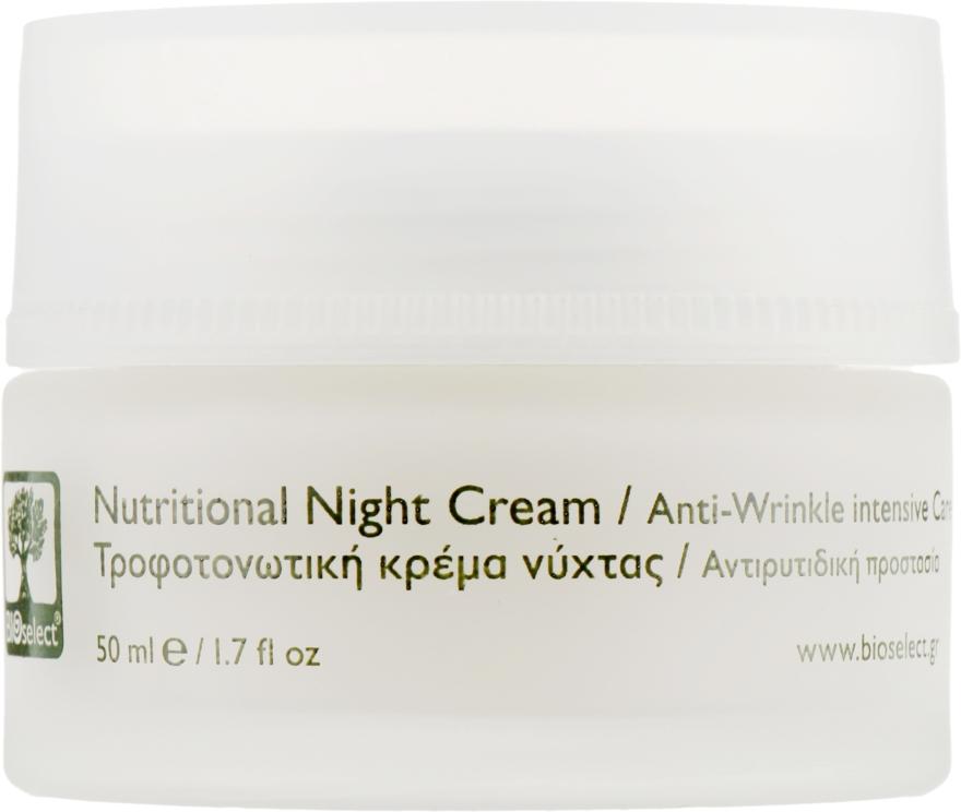 Ночной питательный крем от морщин с Диктамелией, маслом авокадо и мёдом - BIOselect Nutritional Night Cream