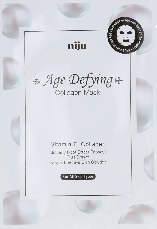 Маска коллагеновая антивозрастная - Konad Niju Age Defying Collagen Mask