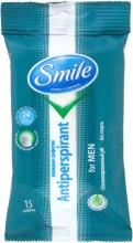 Духи, Парфюмерия, косметика Влажные салфетки для мужчин с дезодорирующим эффектом - Smile Ukraine Antiperspirant