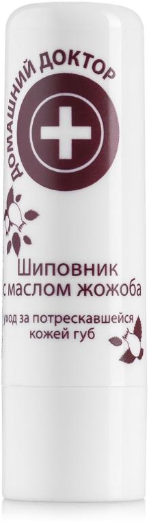 Гигиеническая помада шиповник с маслом жожоба - Домашний Доктор