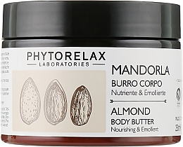 Духи, Парфюмерия, косметика Крем-масло для тела увлажняющее - Phytorelax Laboratories Almond Body Butter