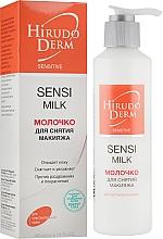 Духи, Парфюмерия, косметика Молочко для снятия макияжа - Hirudo Derm Sensi Milk