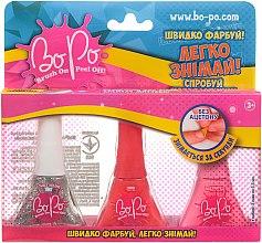 Духи, Парфюмерия, косметика Набор лаков для ногтей 3шт, серебряный, оранжевый, розовый - BoPo