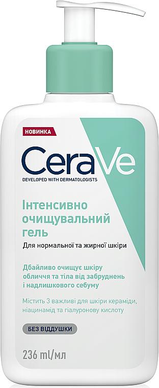 Интенсивно очищающий гель для нормальной и жирной кожи лица и тела - CeraVe Foaming Cleanser
