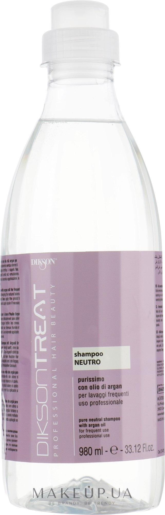 Нейтральный шампунь с маслом Арганы - Dikson Treat Shampoo Neutro — фото 980ml