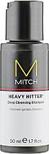 Духи, Парфюмерия, косметика Интенсивно очищающий шампунь - Paul Mitchell Mitch Heavy Hitter Deep Cleansing Shampoo(мини)