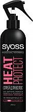 Духи, Парфюмерия, косметика Термозащитный спрей для укладки волос - Syoss Heat Protect Spray