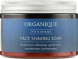Духи, Парфюмерия, косметика Мыло для бритья - Organique Naturals Pour Homme Face Shaving Soap