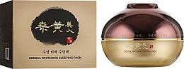 Духи, Парфюмерия, косметика Ночная отбеливающая маска для лица - Soosul Whitening Sleeping Pack