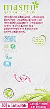 """Духи, Парфюмерия, косметика Ежедневные гигиенические прокладки """"Мультиформ"""" - Masmi Natural Cotton Adjustable"""